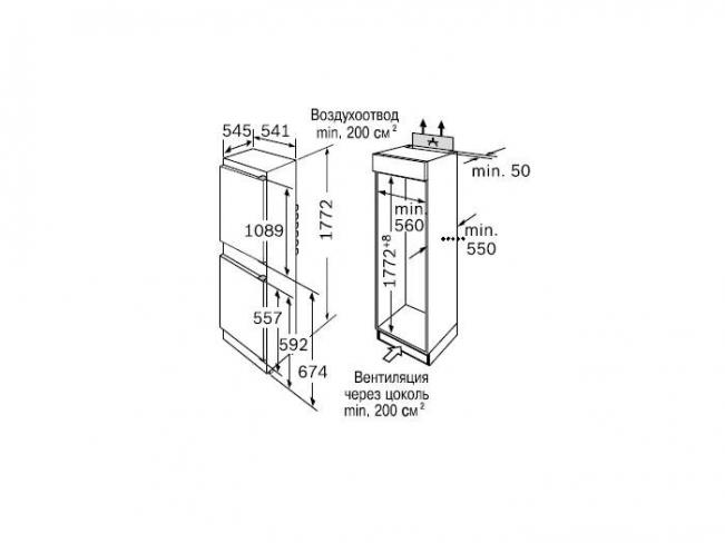 Холодильник bosch kiv 38 x 20 ru схема встройки